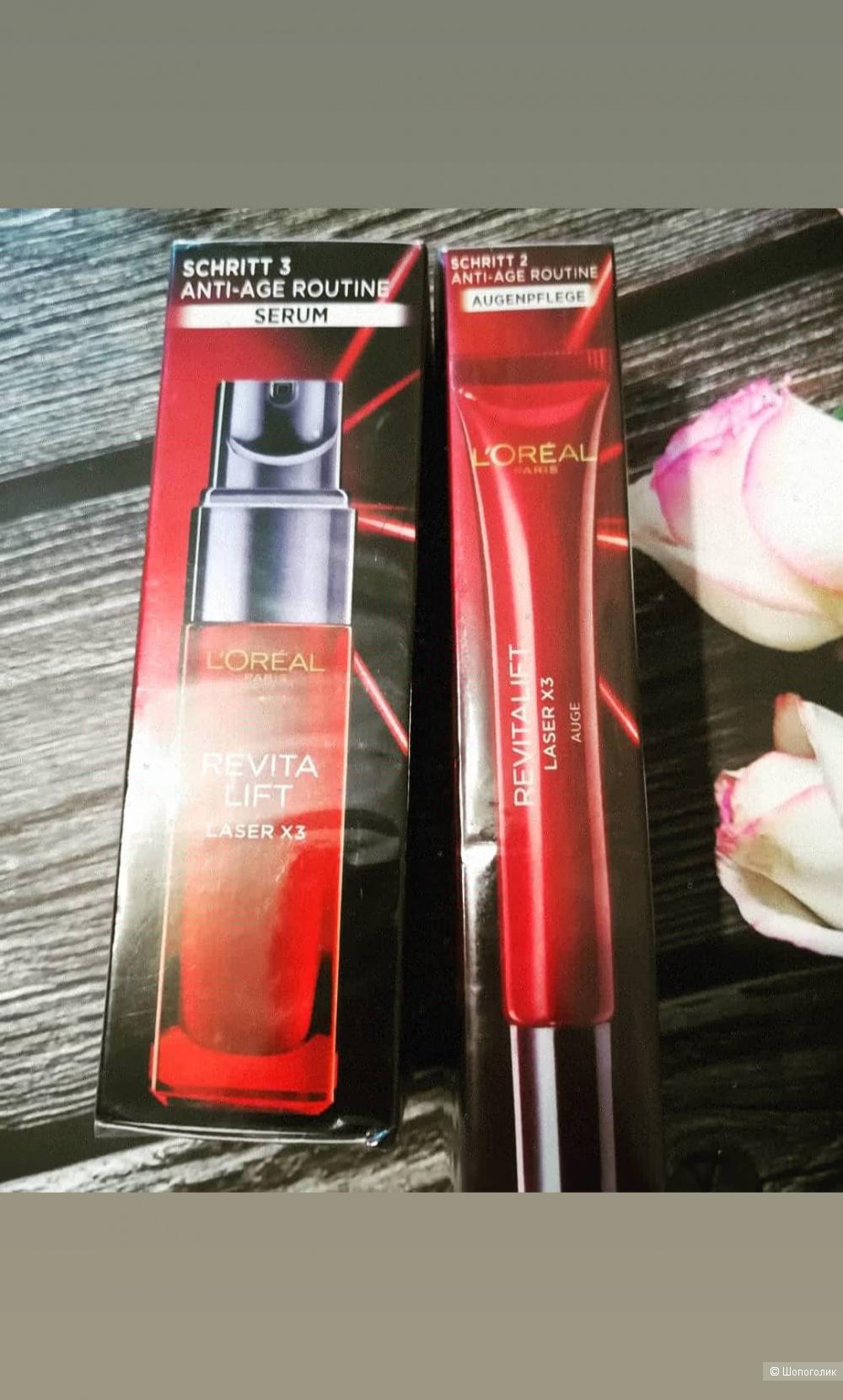 Набор L'Oréal сыворотка для лица 30 мл+ крем для глаз,