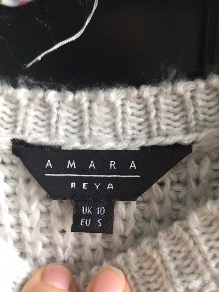 Джемпер Amara Reya 44размер