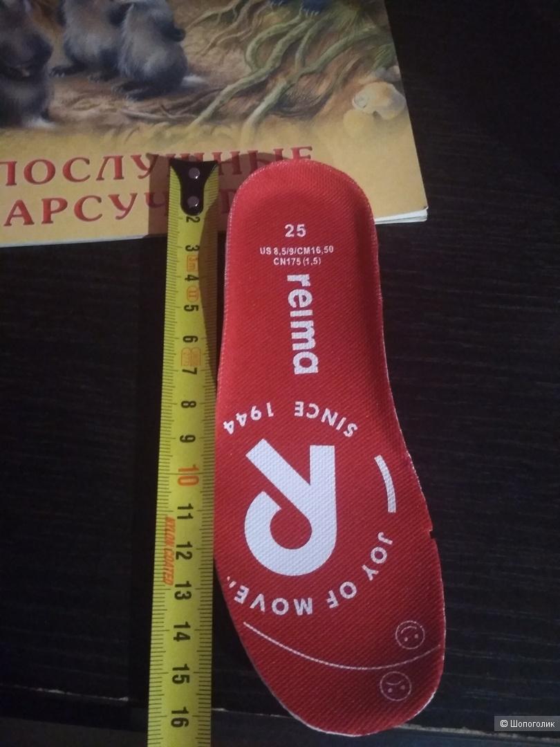 Ботинки Reima Wetter размер 25