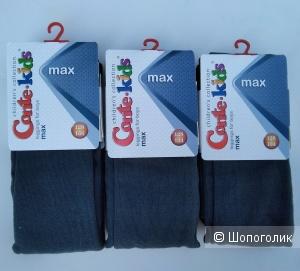 Легинсы для мальчика. 128-134 Conte