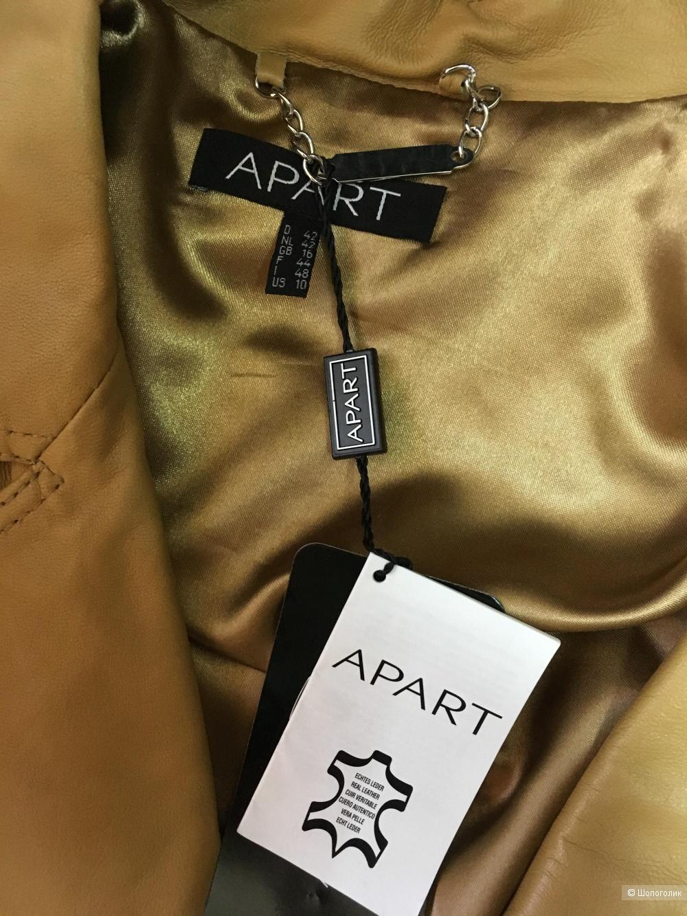 Куртка кожаная Apart