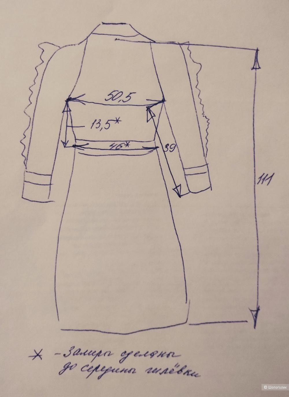 Тренч, плащ, Simplee, р.46-48 (цвет голубино-серый)