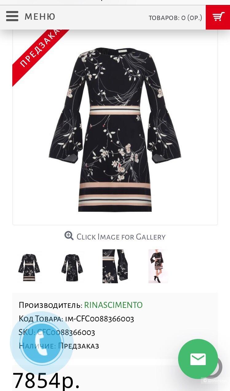 Платье ,Rinascimento ,маркировка L.