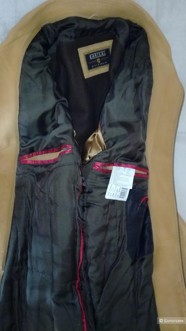Куртка утепленная из нубука Barisal  р 48-50