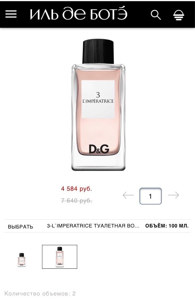 Dolce & Gabbana 3 L'Imperatrice 100 мл