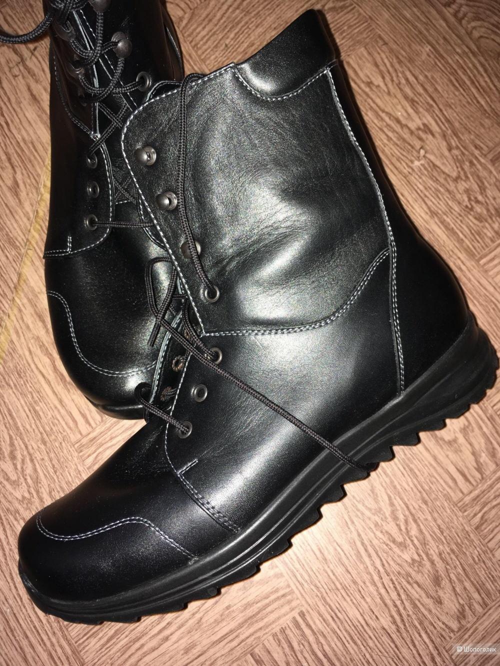Ортопедические ботинки ФОО размер 39