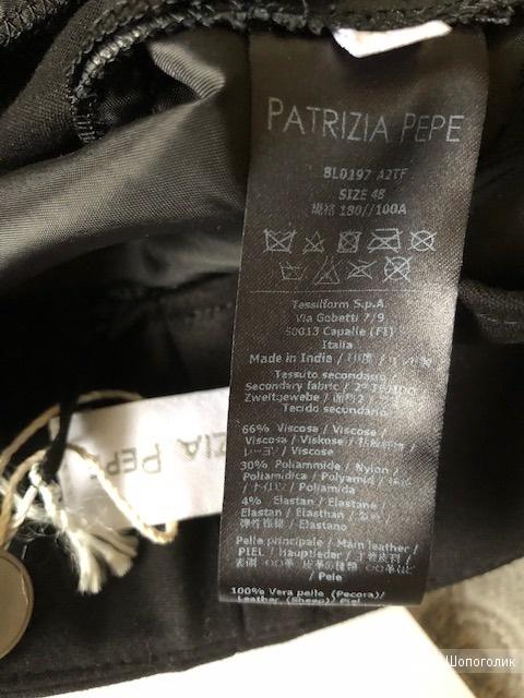 Кожаные брюки PATRIZIA PEPE,46