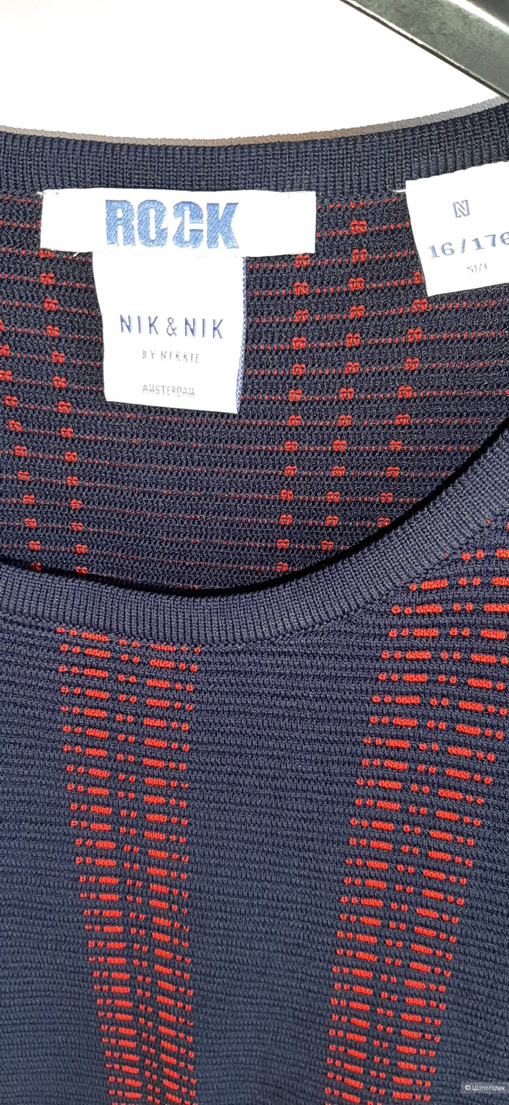 Платье Nik&Nik, 16/176