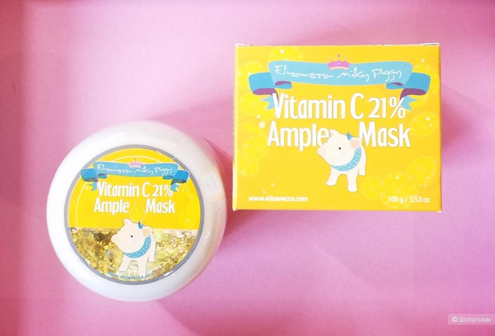 Осветляющая витаминная маска Elizavecca Milky Piggy Vitamin C 21% Ample Mask Производитель: Elizavecca