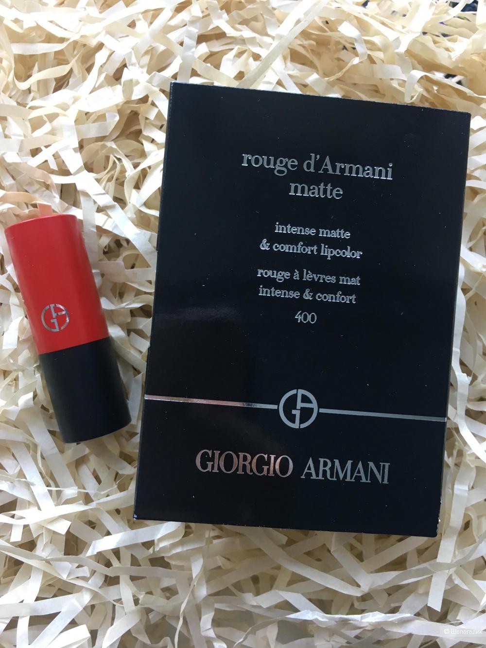 Помада Giorgio Armani 400тон 1,4g