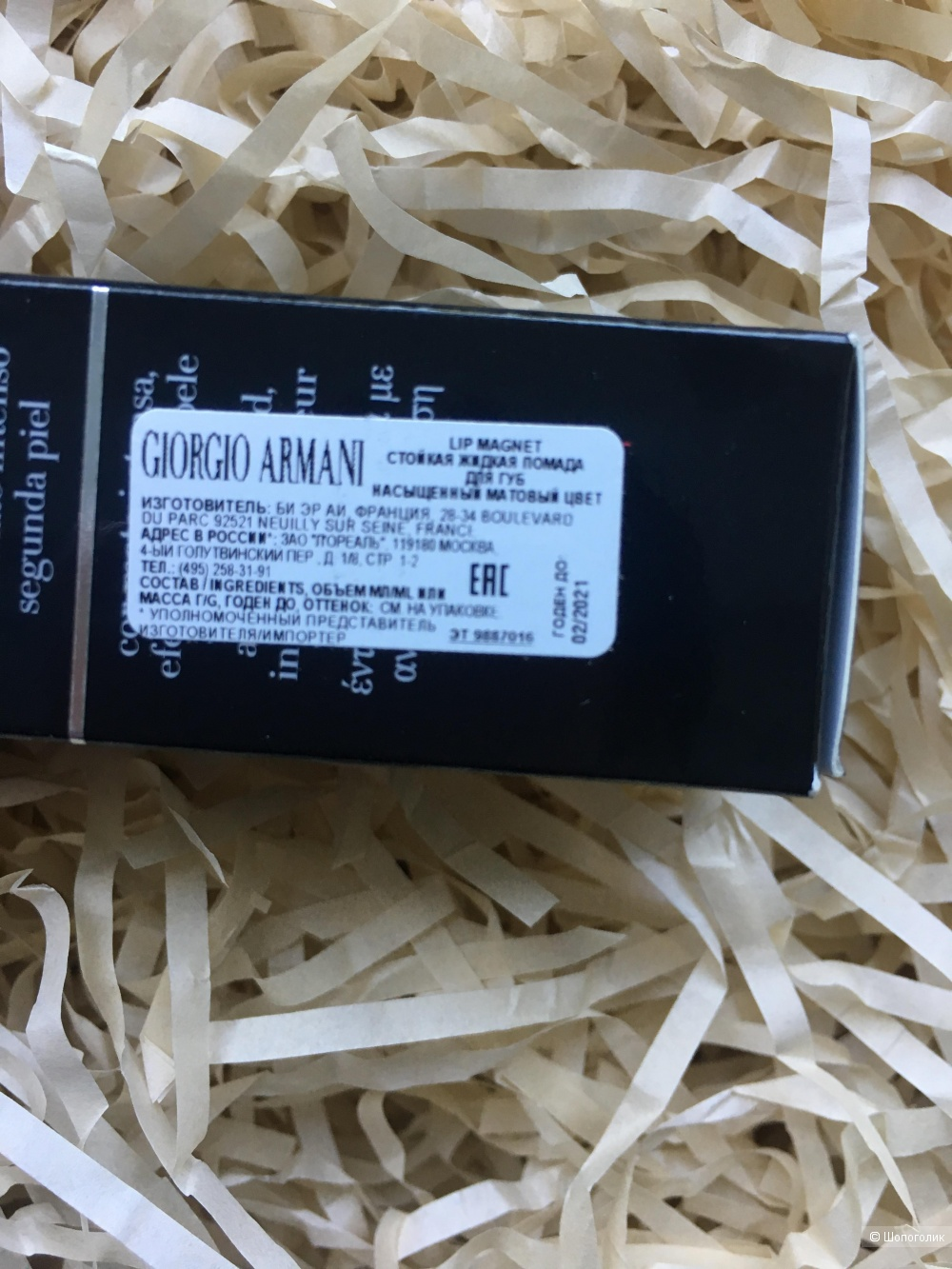 Стойкая жидкая помада Giorgio Armani 503 тон 3,9ml