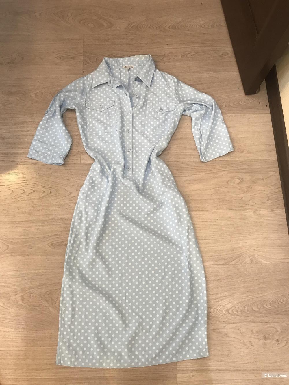 Платье Libellulas, размер XS