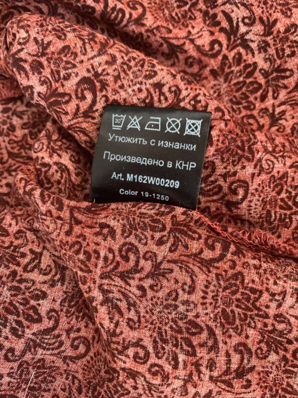 Блуза Modis из вискозы, размер 46