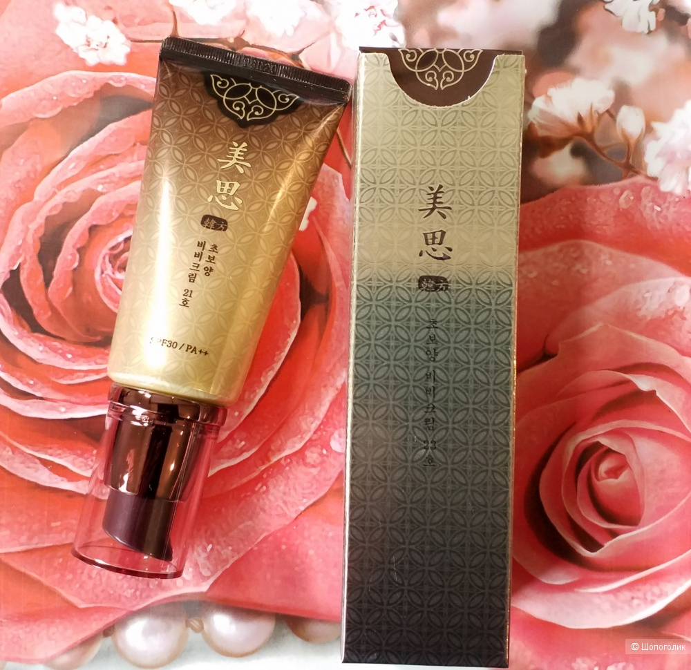 Тональный BB-крем для зрелой кожи Missha Misa Cho BoYang BB Cream SPF30