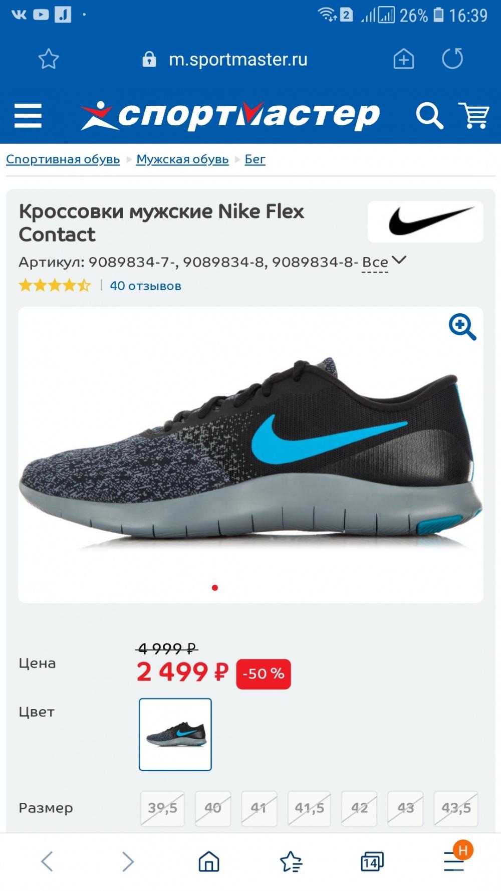 Кроссовки NIKE  р.36-35.5