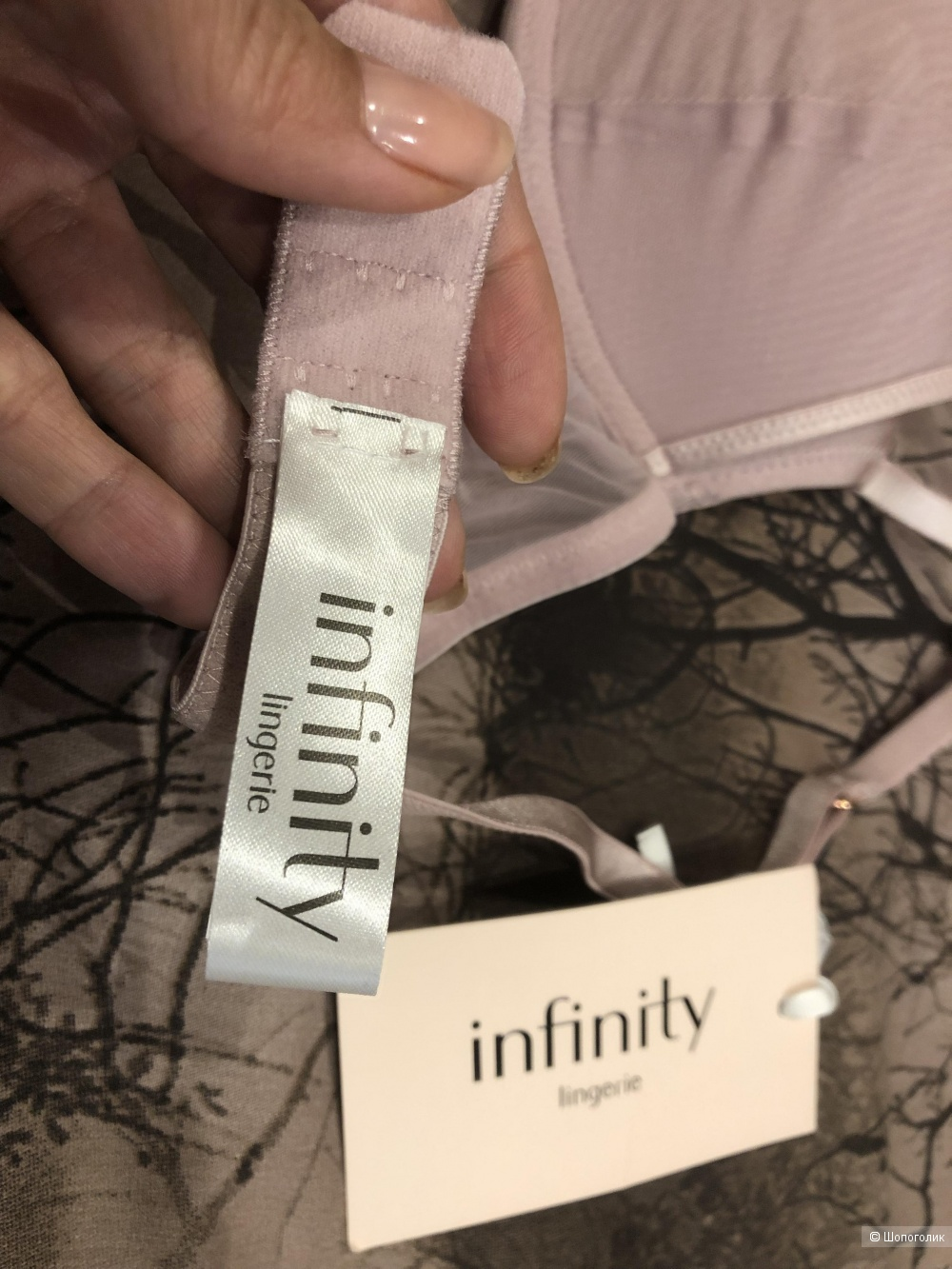 Бюстгальтер Infinity Lingerie 70A