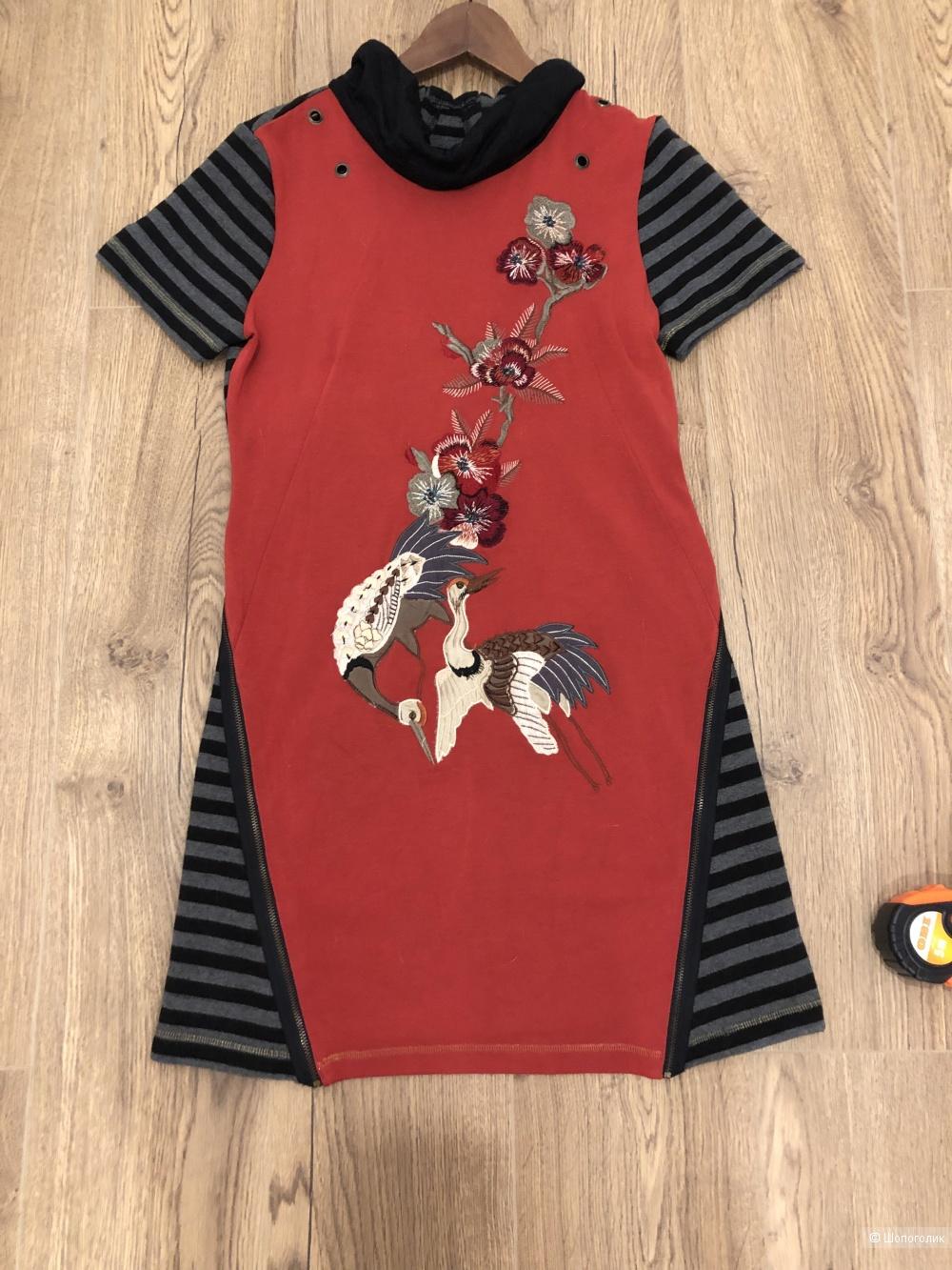 Платье, Rene Darhy, размер S