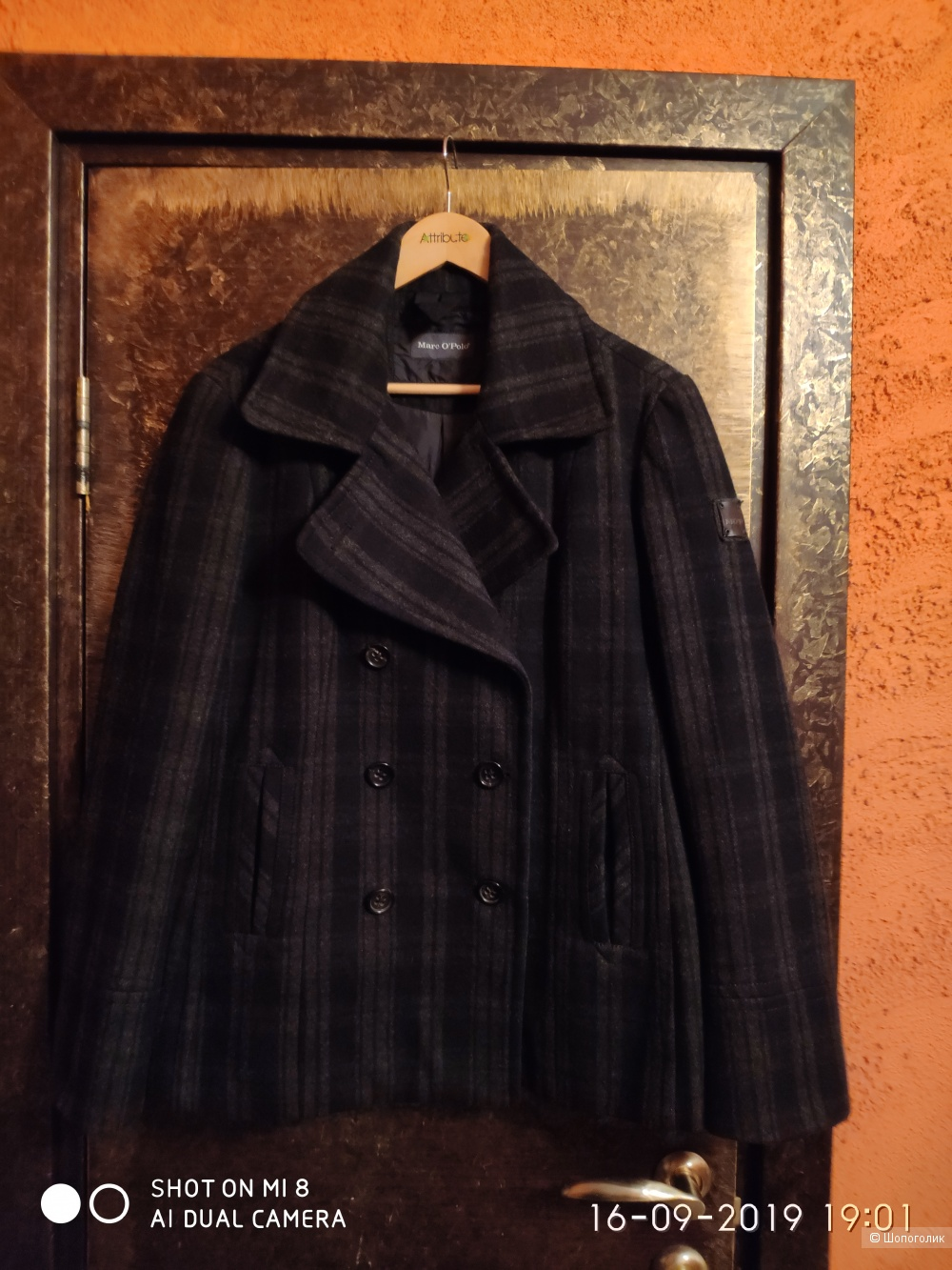 Пальто Marc O'Polo размер 44 европейский