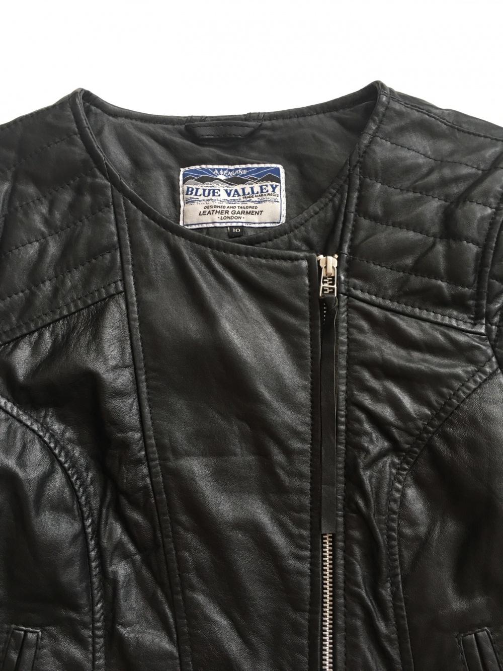 Куртка Blue Valley, 42-44 размер