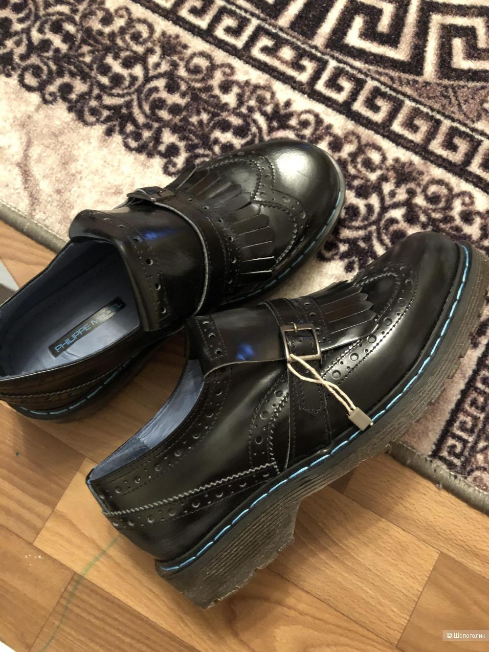 Новые туфли лоферы Philippe Model размер 39 на 38-39