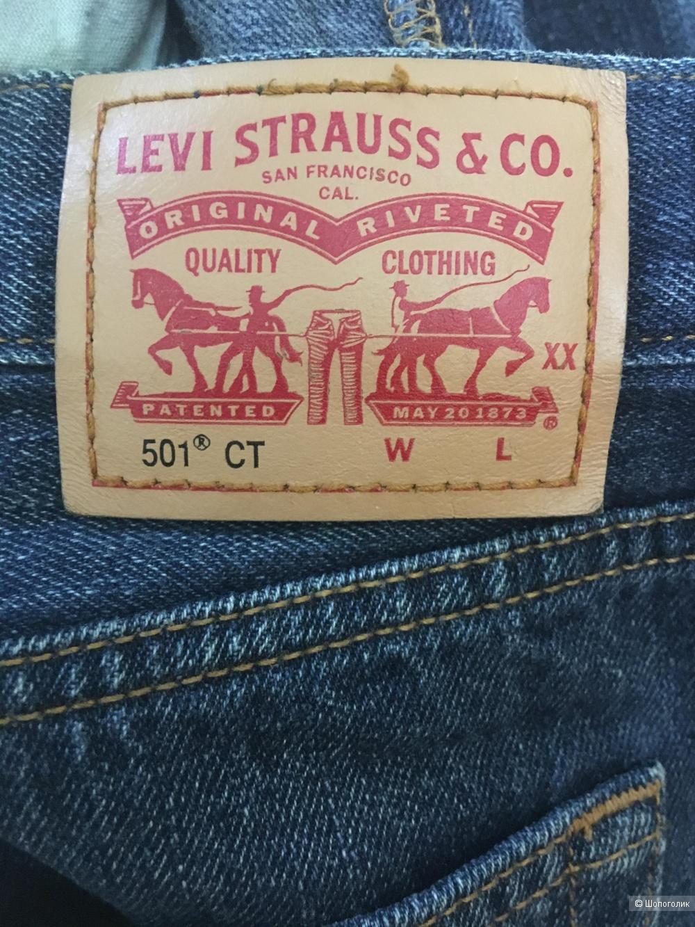 Джинсы Levi's , 25 размер