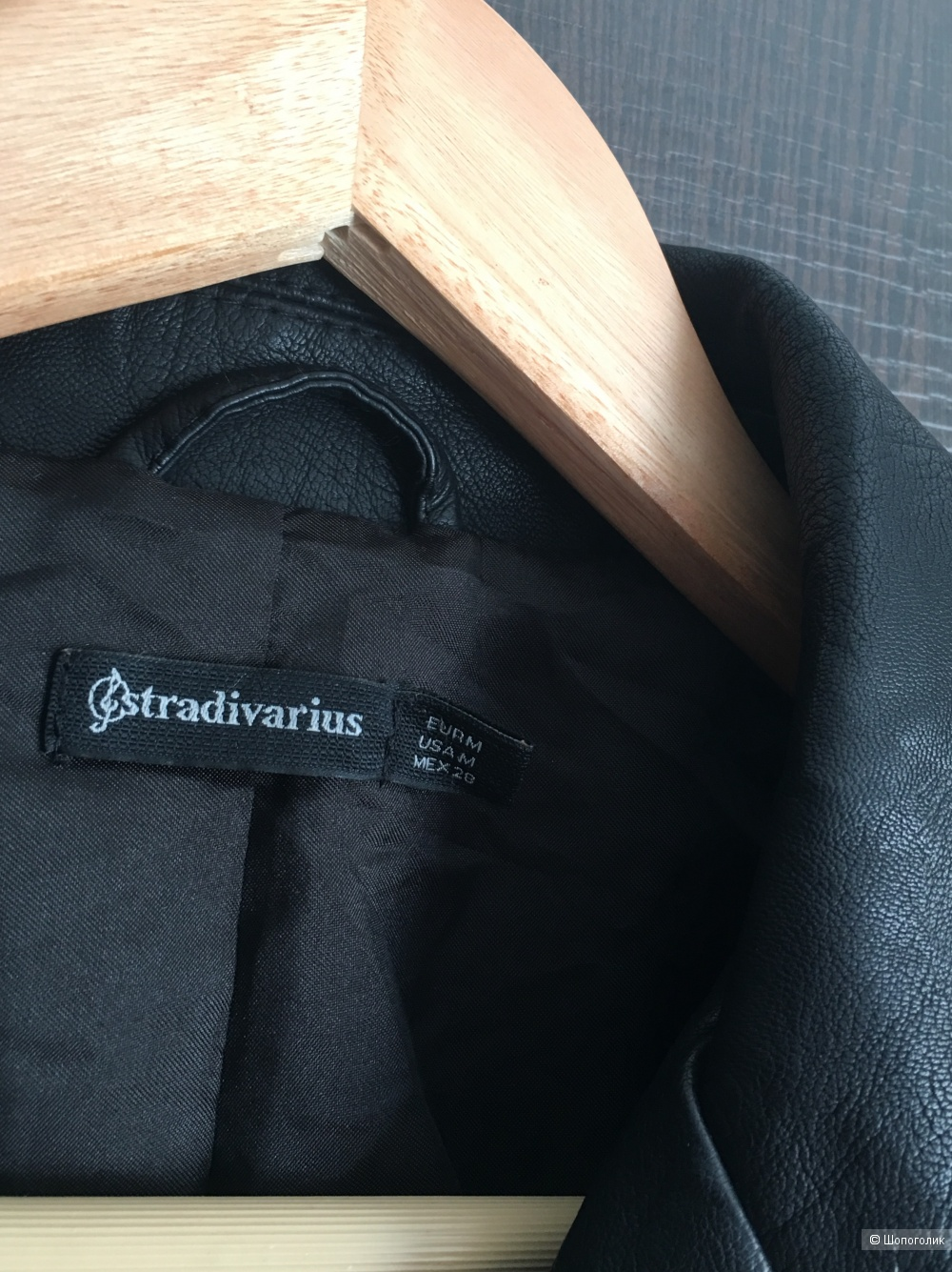 Куртка Stradivarius размер М