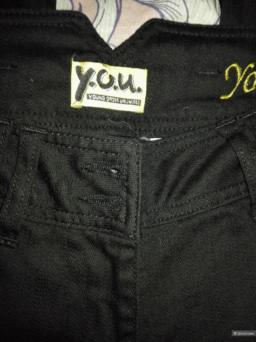 Женские брюки Y.O.U., размер 44