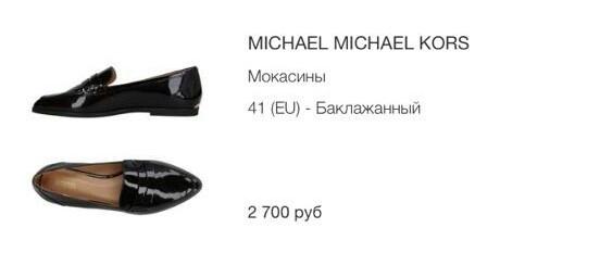 Мокасины Michael Kors, размер 41