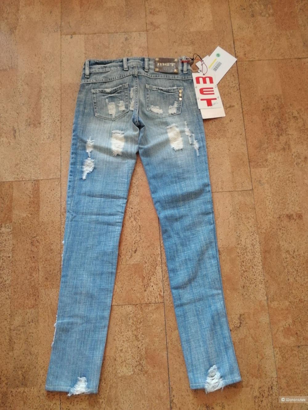 Джинсы Met in jeans 25 размер