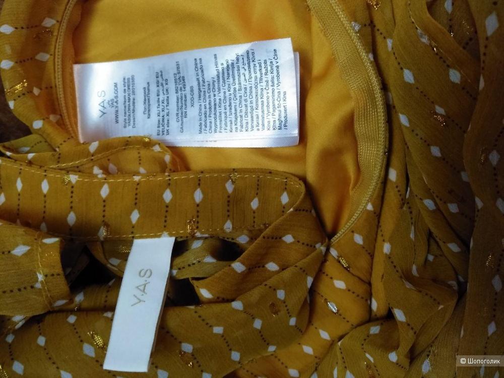 Платье нарядное,размер  46-48 RUS