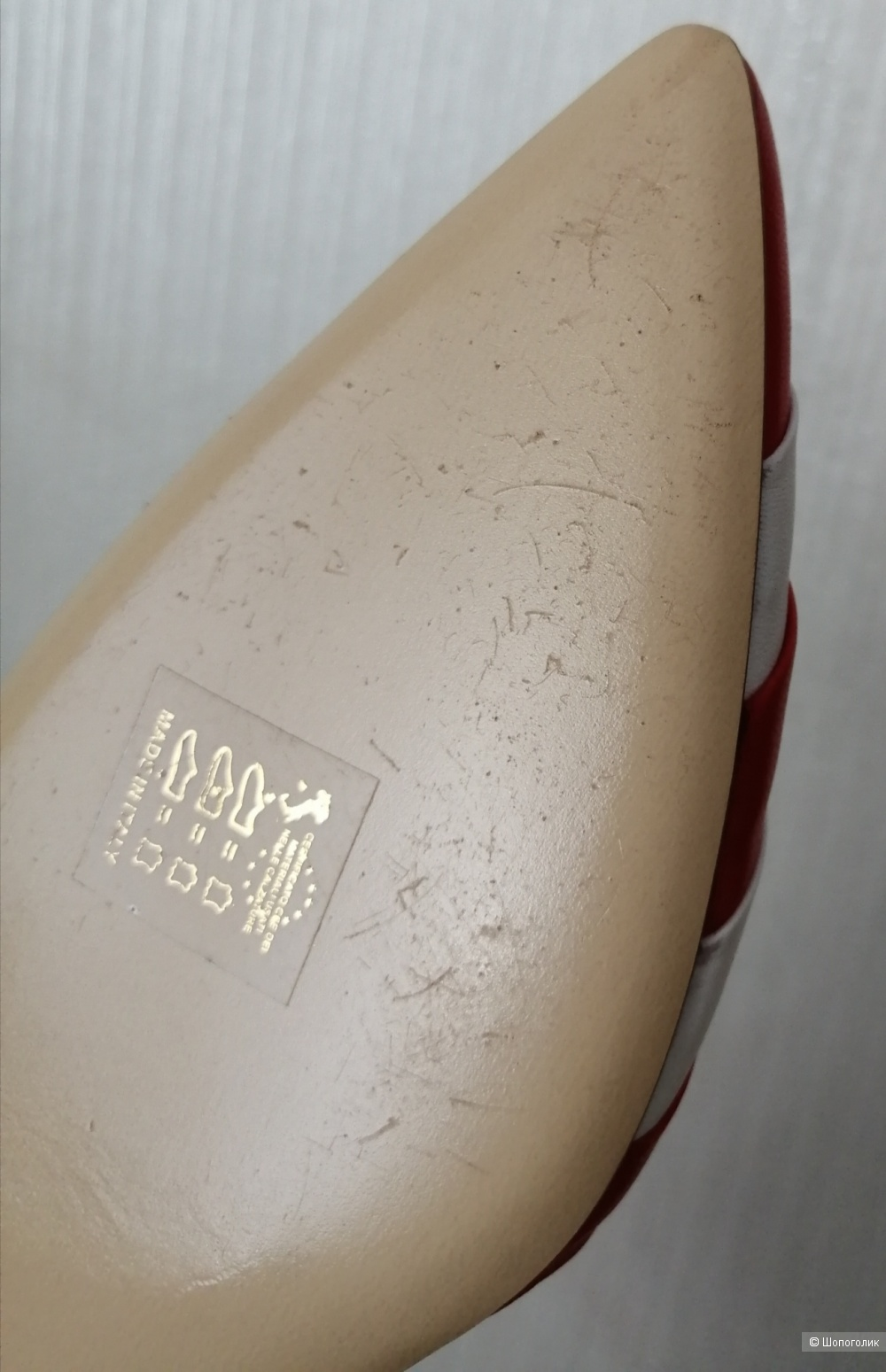 Балетки, бренд 8, размер 37