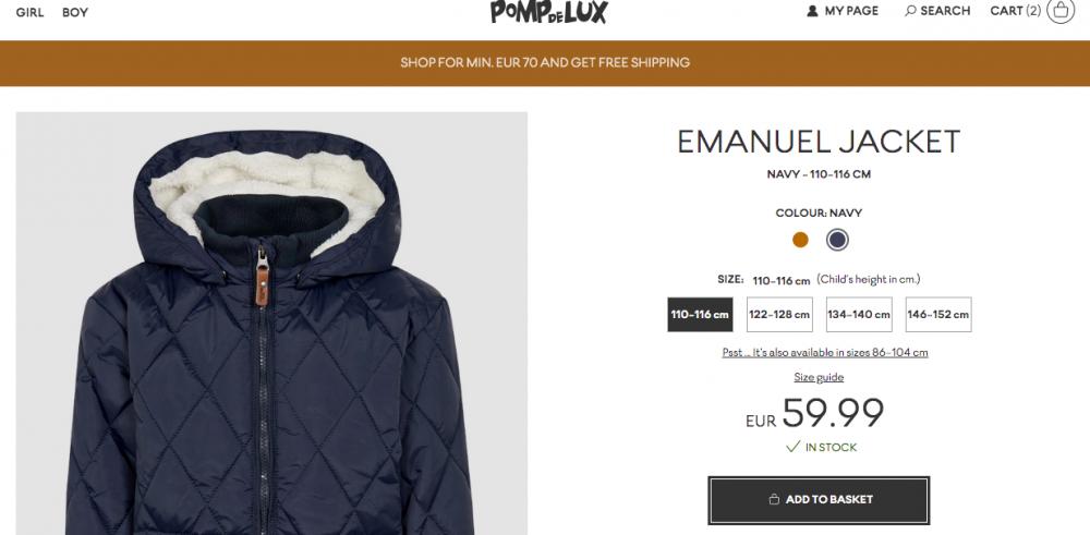 Куртка Pomp de lux, 122 размер