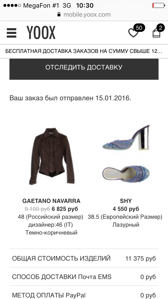 Пиджак  GAETANO NAVARRA 46 (it)
