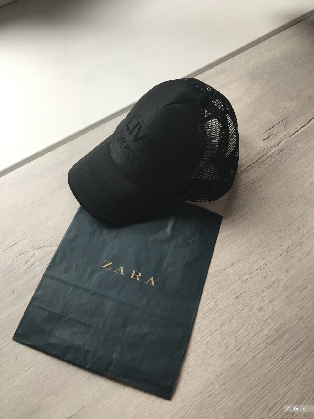 Кепка-бейсболка Zara ,one size