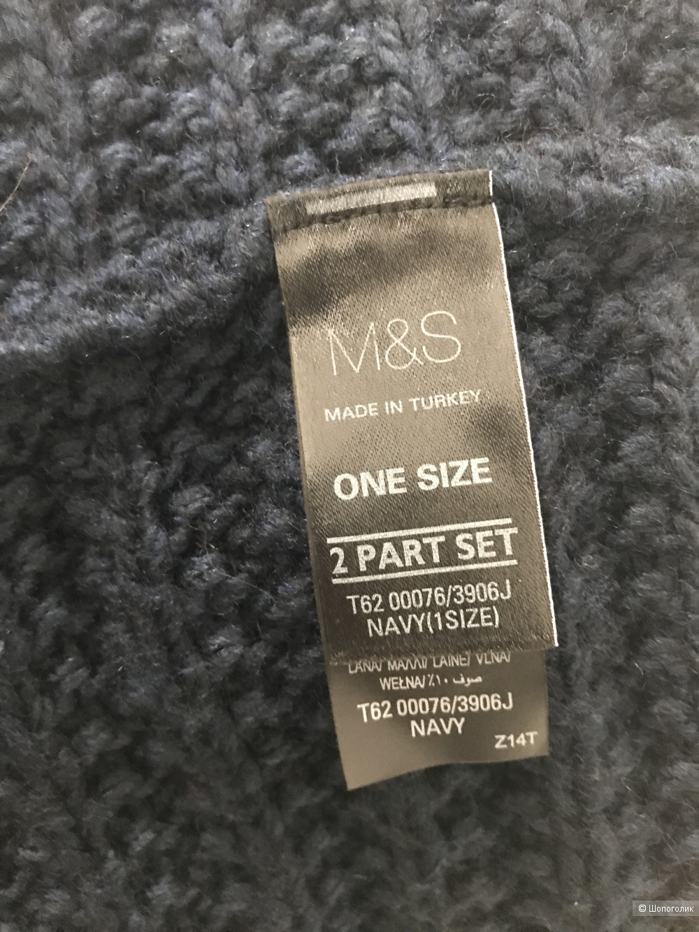 Шарф-хомут Marks & Spencer, one size