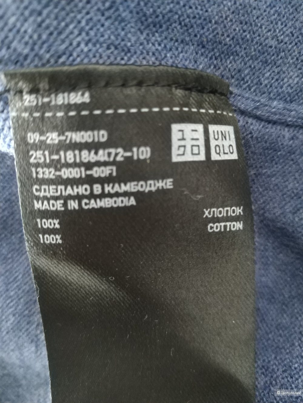 Кардиган UNIQLO, размер L-XL