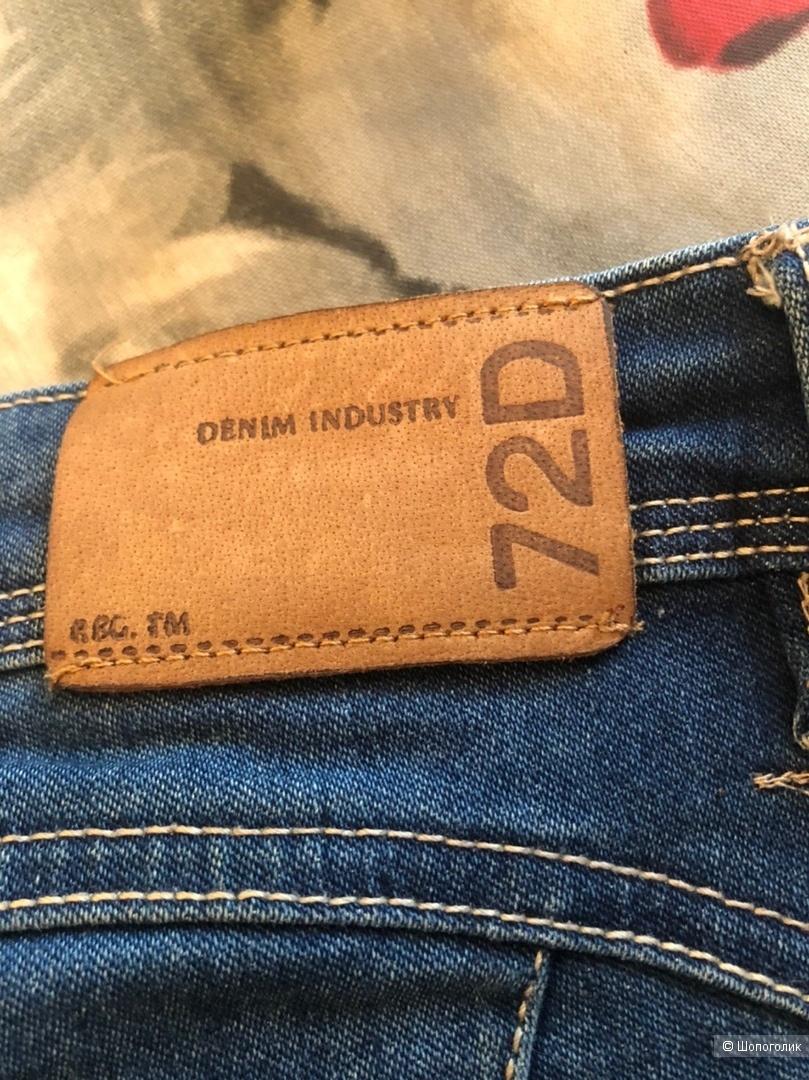 Джинсы Jeanswear 72D р.46-48