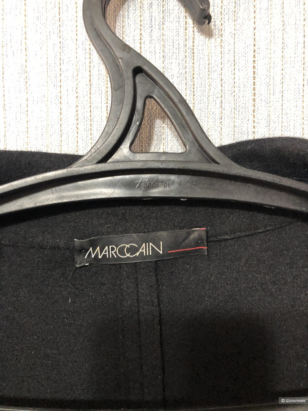 Пиджак Marccain размер 46