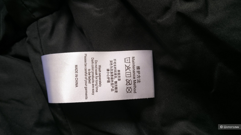 Куртка Vero Moda, размер 42-44