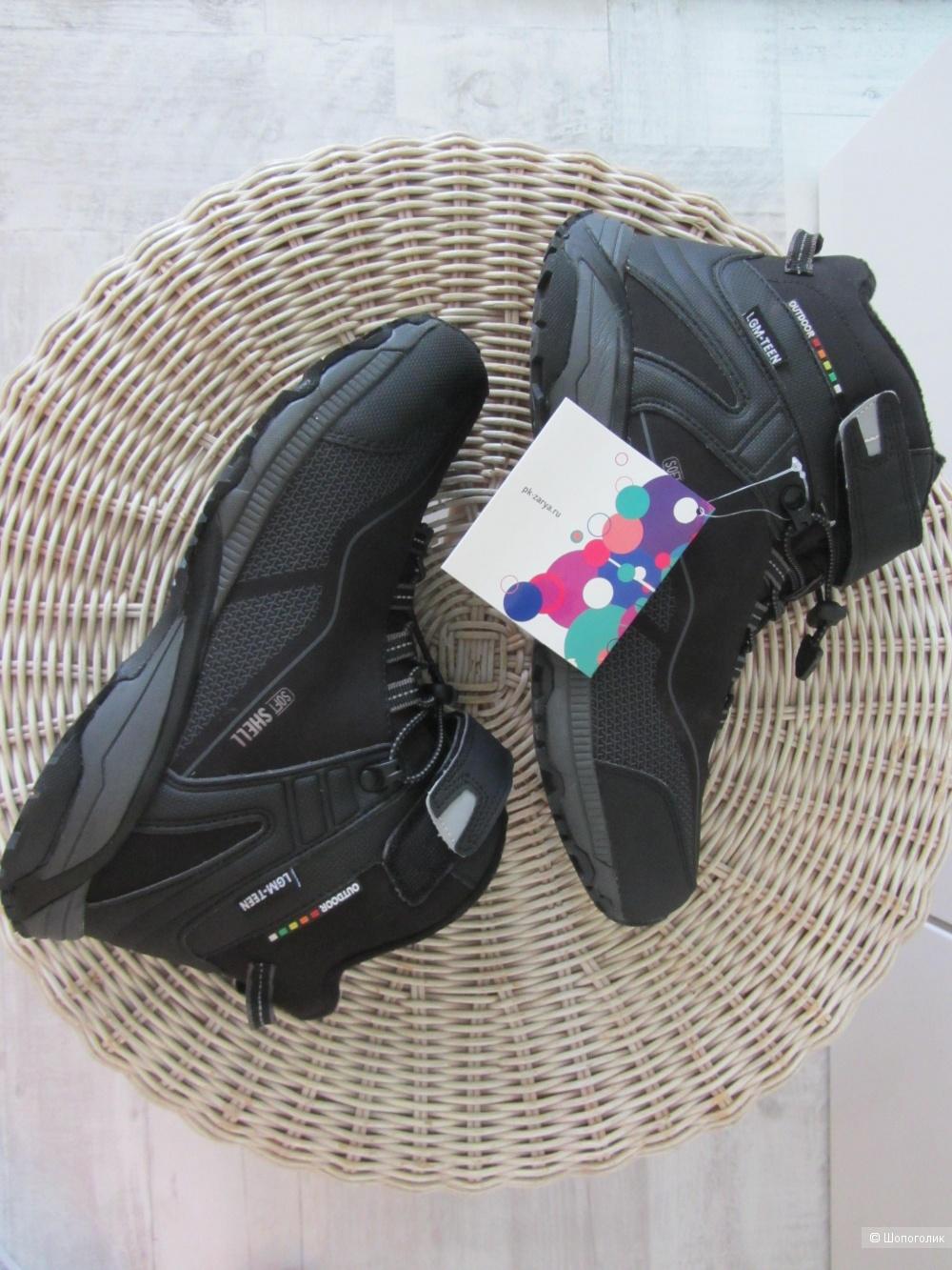Зимние ботинки Elegami (Парижская коммуна)  размер 43