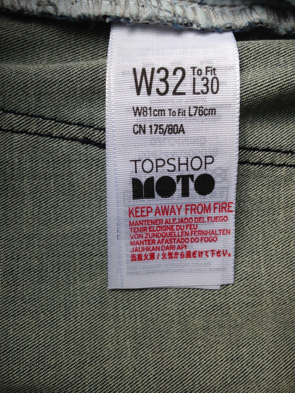 """Джинсы """" TopShop"""", 32 размер"""