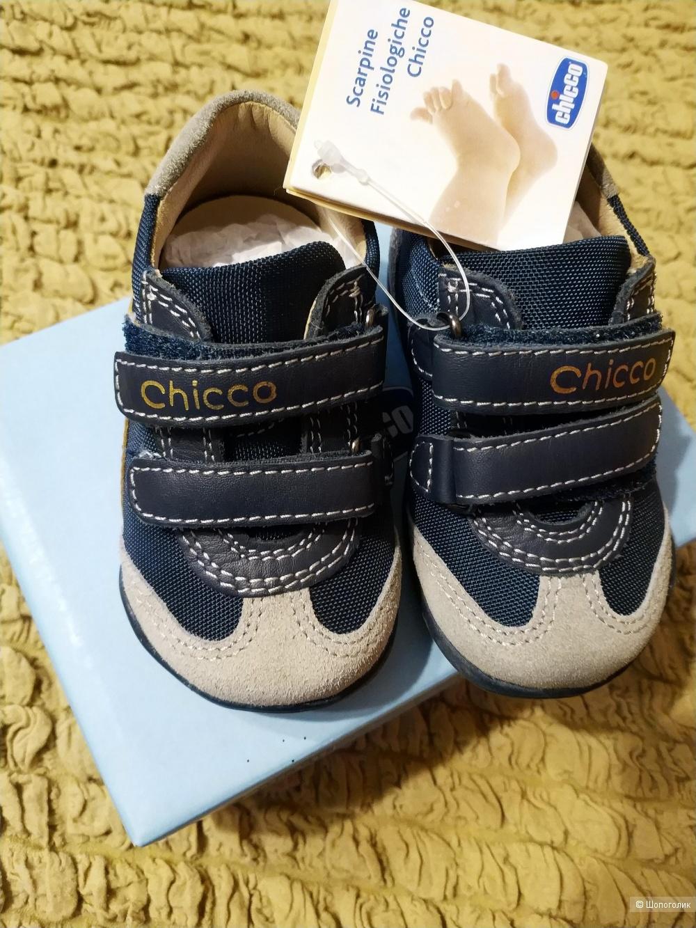 Кроссовки Chicco размер 19 (12,5 см)