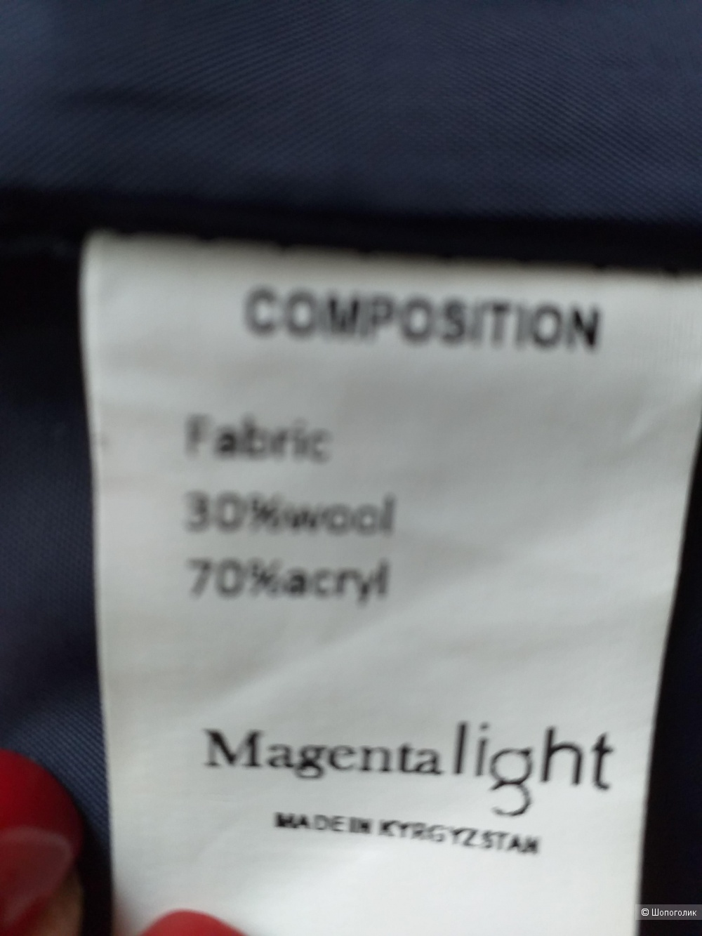 Пальто Magenta Light. 46 разм (44 ит)