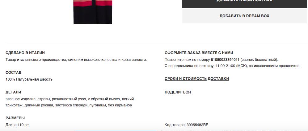 Кардиган VDP COLLECTION р. 42 IT, 44 RU