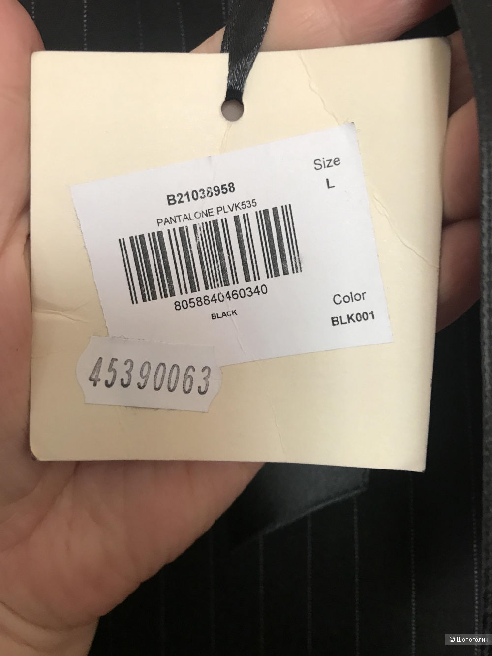 Брючный костюм PLUMS, размер L
