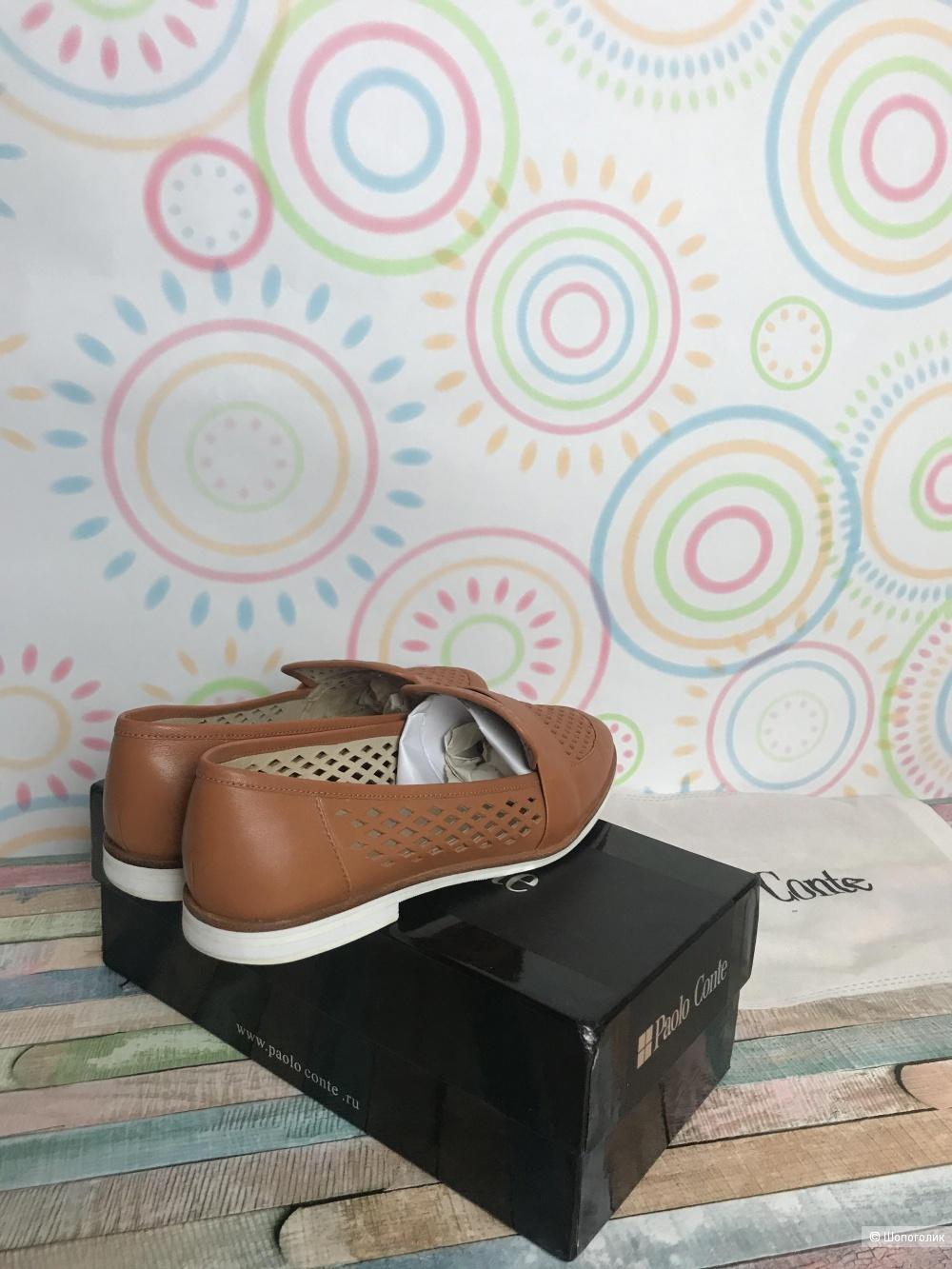 Туфли Paolo Conte, размер 37