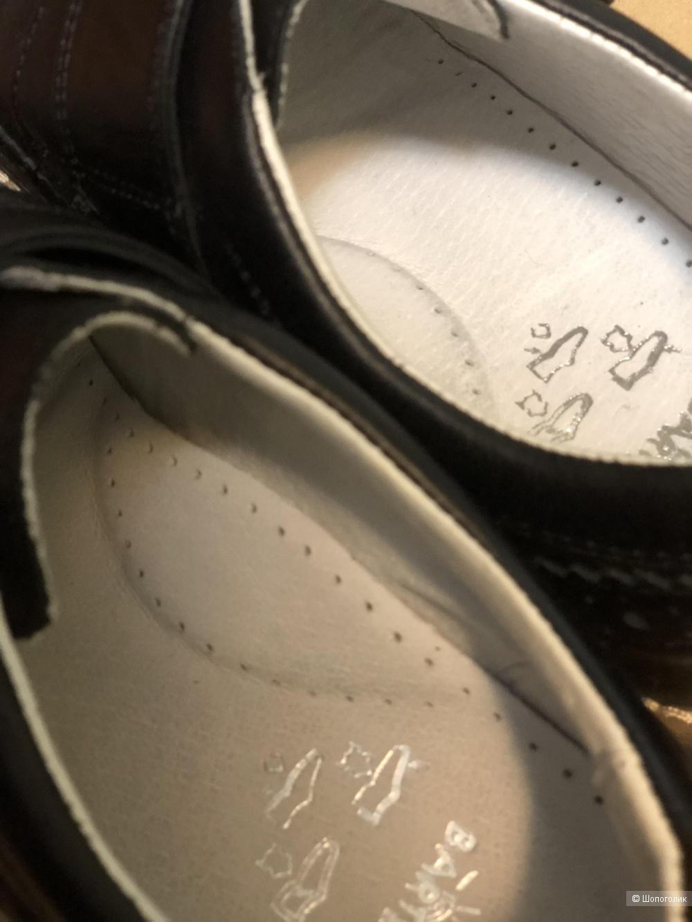 Ботинки 37 р.на мальчика, бренд Bartek Польша.