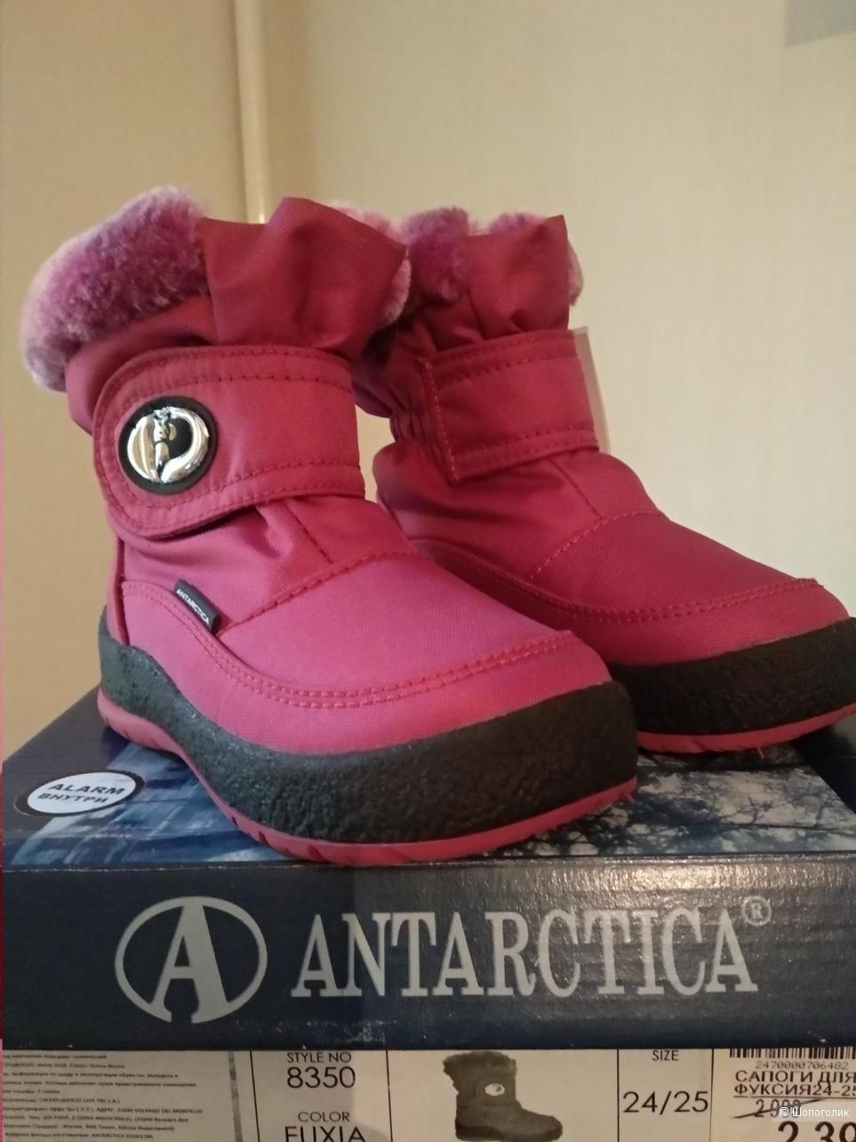 Сапожки Antarctica 24-25 р-р