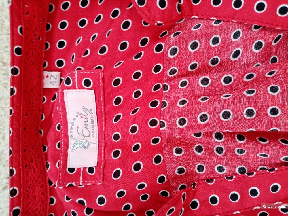 Блуза Emily 42 D
