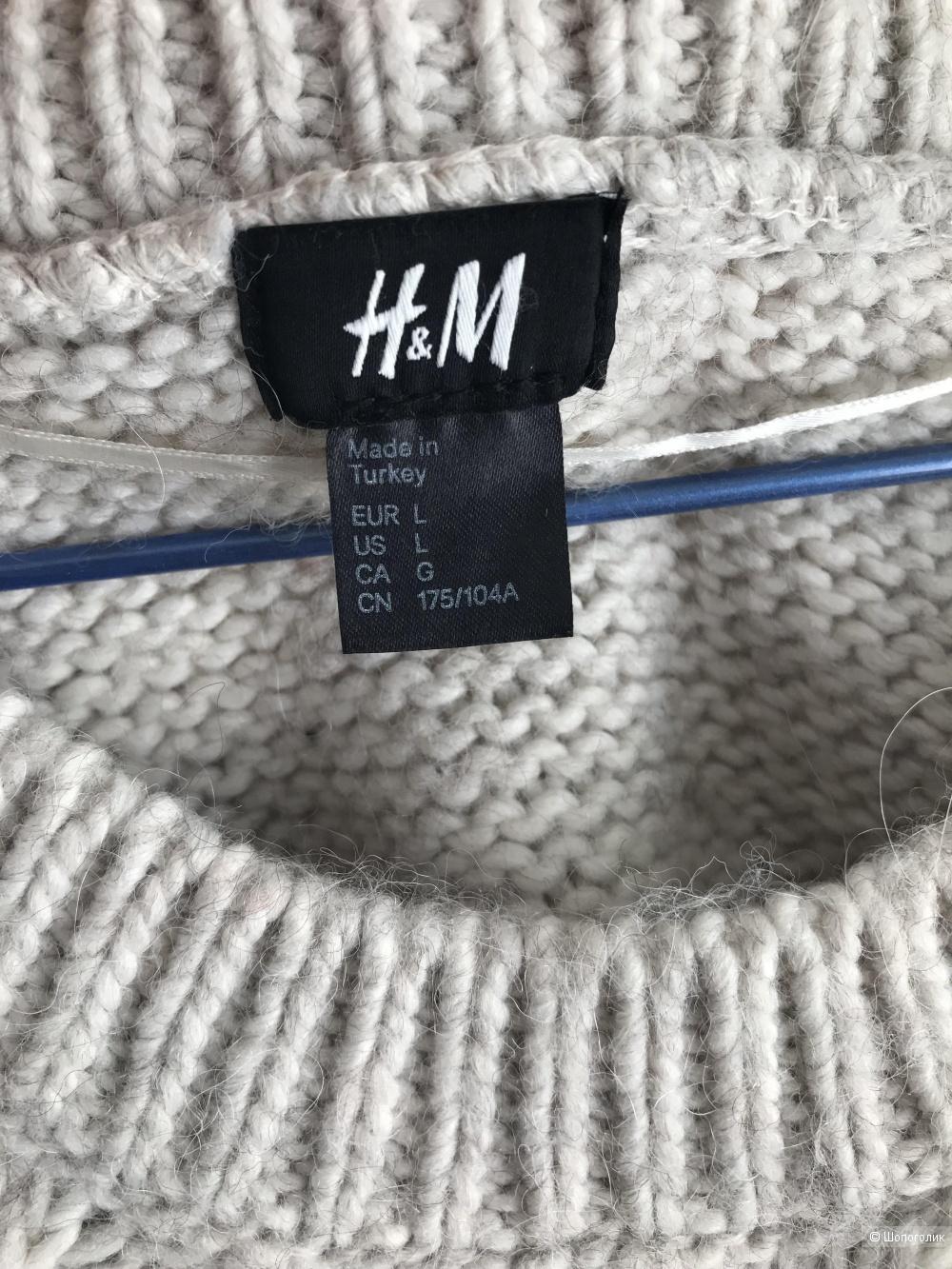 Свитер H&M S/M/L